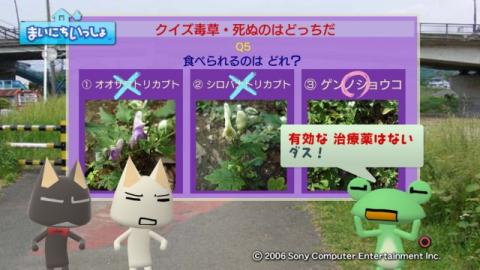 torosute2009/10/7 リッキー枠始動! 37