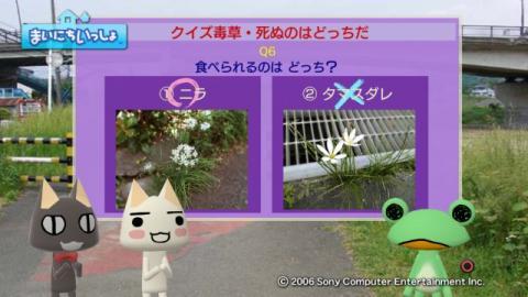 torosute2009/10/7 リッキー枠始動! 39