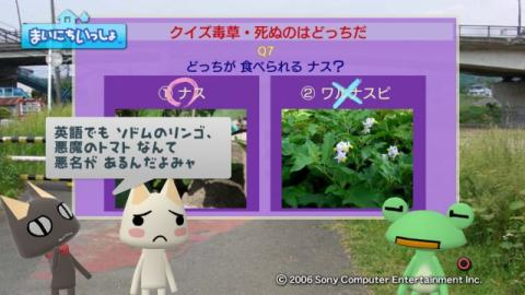torosute2009/10/7 リッキー枠始動! 43