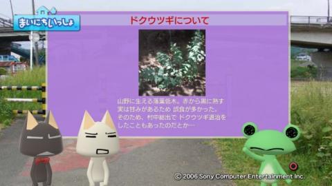 torosute2009/10/7 リッキー枠始動! 50