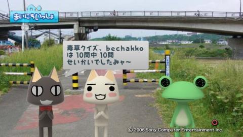 torosute2009/10/7 リッキー枠始動! 56