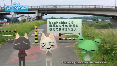 torosute2009/10/7 リッキー枠始動! 58