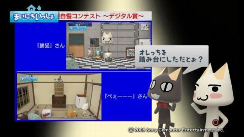 torosute2009/10/10 第2回お部屋自慢コンテスト結果発表 4