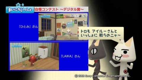 torosute2009/10/10 第2回お部屋自慢コンテスト結果発表 10