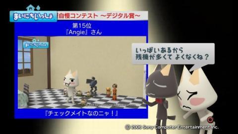torosute2009/10/10 第2回お部屋自慢コンテスト結果発表 19