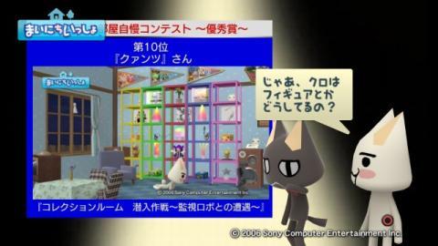 torosute2009/10/10 第2回お部屋自慢コンテスト結果発表 29