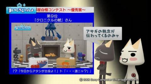 torosute2009/10/10 第2回お部屋自慢コンテスト結果発表 34