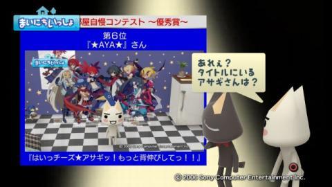 torosute2009/10/10 第2回お部屋自慢コンテスト結果発表 42