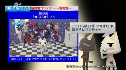 torosute2009/10/10 第2回お部屋自慢コンテスト結果発表 43