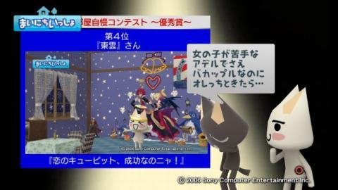 torosute2009/10/10 第2回お部屋自慢コンテスト結果発表 49