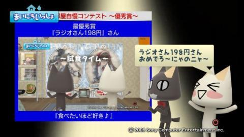 torosute2009/10/10 第2回お部屋自慢コンテスト結果発表 59