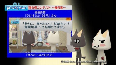 torosute2009/10/10 第2回お部屋自慢コンテスト結果発表 61