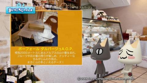 torosute2009/10/11 秋はチーズ 13