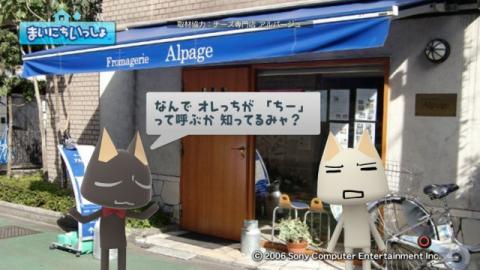 torosute2009/10/11 秋はチーズ 26