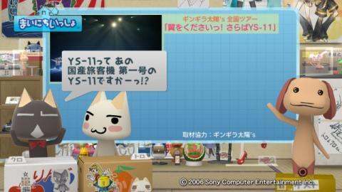 torosute2009/10/13 ギンギラ太陽's 6
