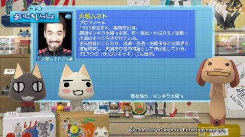 torosute2009/10/13 ギンギラ太陽's 8