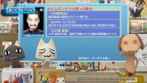 torosute2009/10/13 ギンギラ太陽's 11