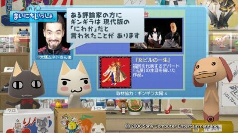 torosute2009/10/13 ギンギラ太陽's 13