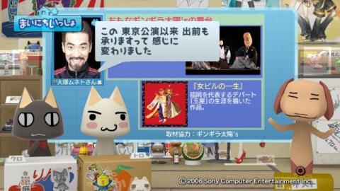 torosute2009/10/13 ギンギラ太陽's 15
