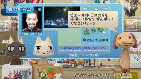 torosute2009/10/13 ギンギラ太陽's 16