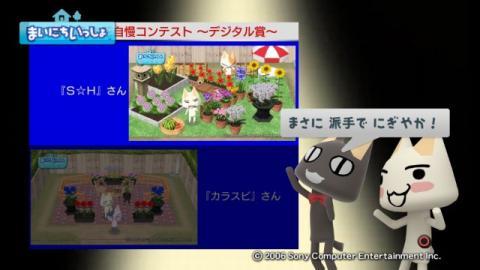 torosute2009/10/15 お花自慢コンテスト結果発表 2