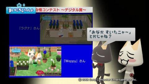 torosute2009/10/15 お花自慢コンテスト結果発表 13