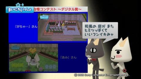 torosute2009/10/15 お花自慢コンテスト結果発表 16