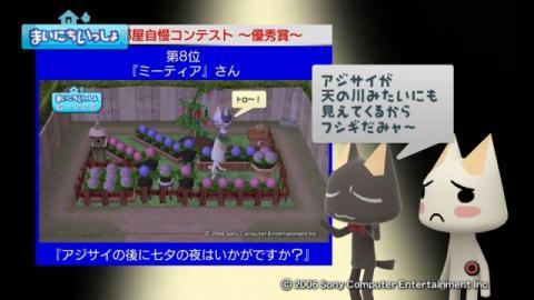 torosute2009/10/15 お花自慢コンテスト結果発表 40