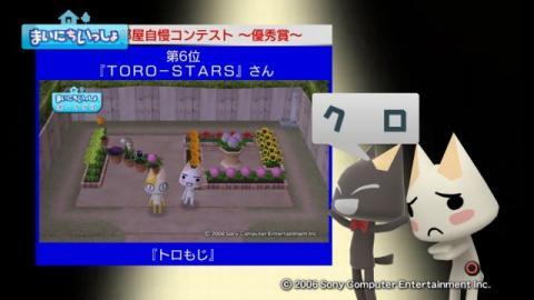 torosute2009/10/15 お花自慢コンテスト結果発表 46