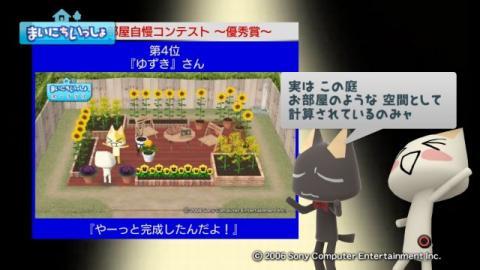 torosute2009/10/15 お花自慢コンテスト結果発表 48