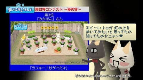 torosute2009/10/15 お花自慢コンテスト結果発表 49