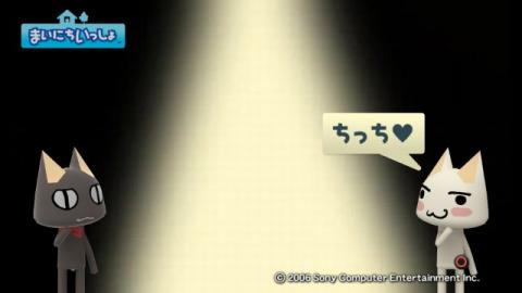 torosute2009/10/15 モンチッチ 2