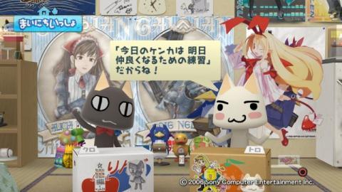 torosute2009/10/19 パンダレンジャー 34