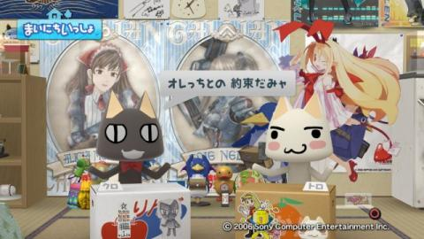 torosute2009/10/19 パンダレンジャー 35