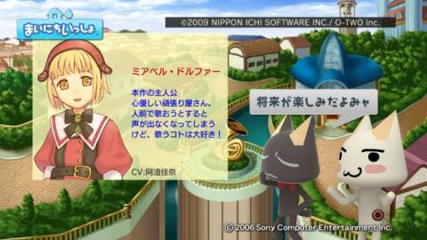torosute2009/10/22 アンティフォナ 6
