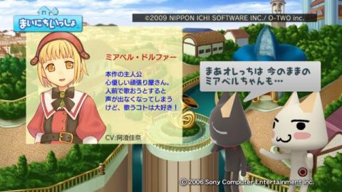 torosute2009/10/22 アンティフォナ 7