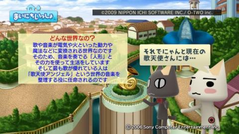 torosute2009/10/22 アンティフォナ 12