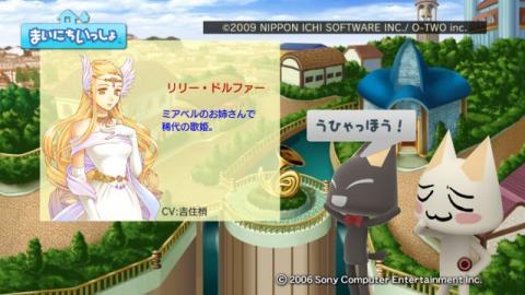 torosute2009/10/22 アンティフォナ 13