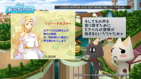 torosute2009/10/22 アンティフォナ 14