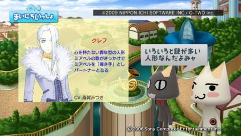 torosute2009/10/22 アンティフォナ 15