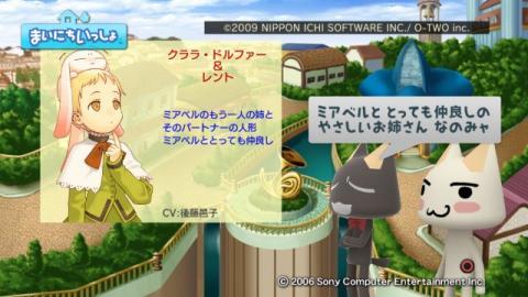 torosute2009/10/22 アンティフォナ 16