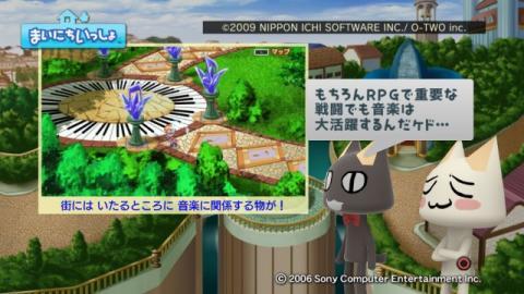torosute2009/10/22 アンティフォナ 18