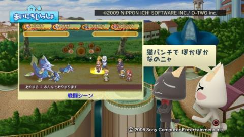 torosute2009/10/22 アンティフォナ 19