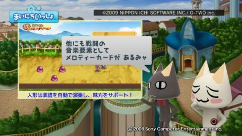 torosute2009/10/22 アンティフォナ 23