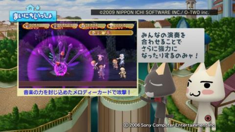 torosute2009/10/22 アンティフォナ 24