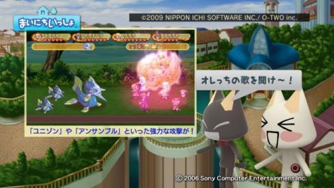 torosute2009/10/22 アンティフォナ 25