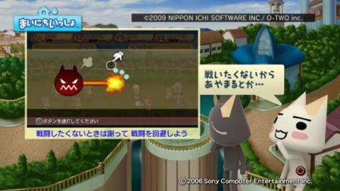 torosute2009/10/22 アンティフォナ 26