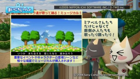 torosute2009/10/22 アンティフォナ 27