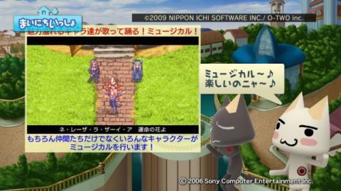 torosute2009/10/22 アンティフォナ 28