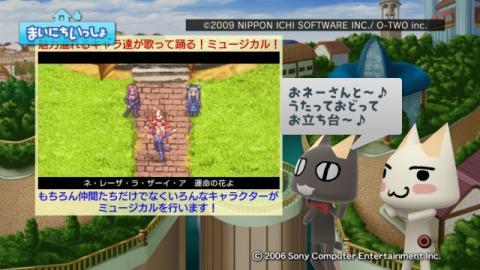 torosute2009/10/22 アンティフォナ 29